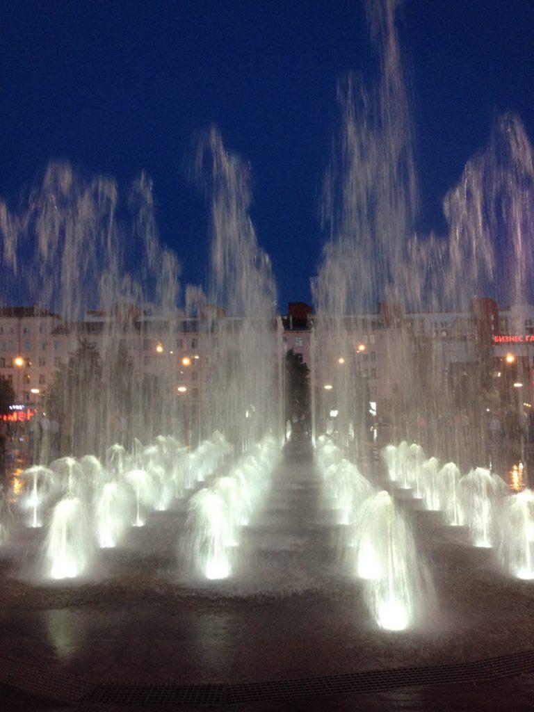fontein perm