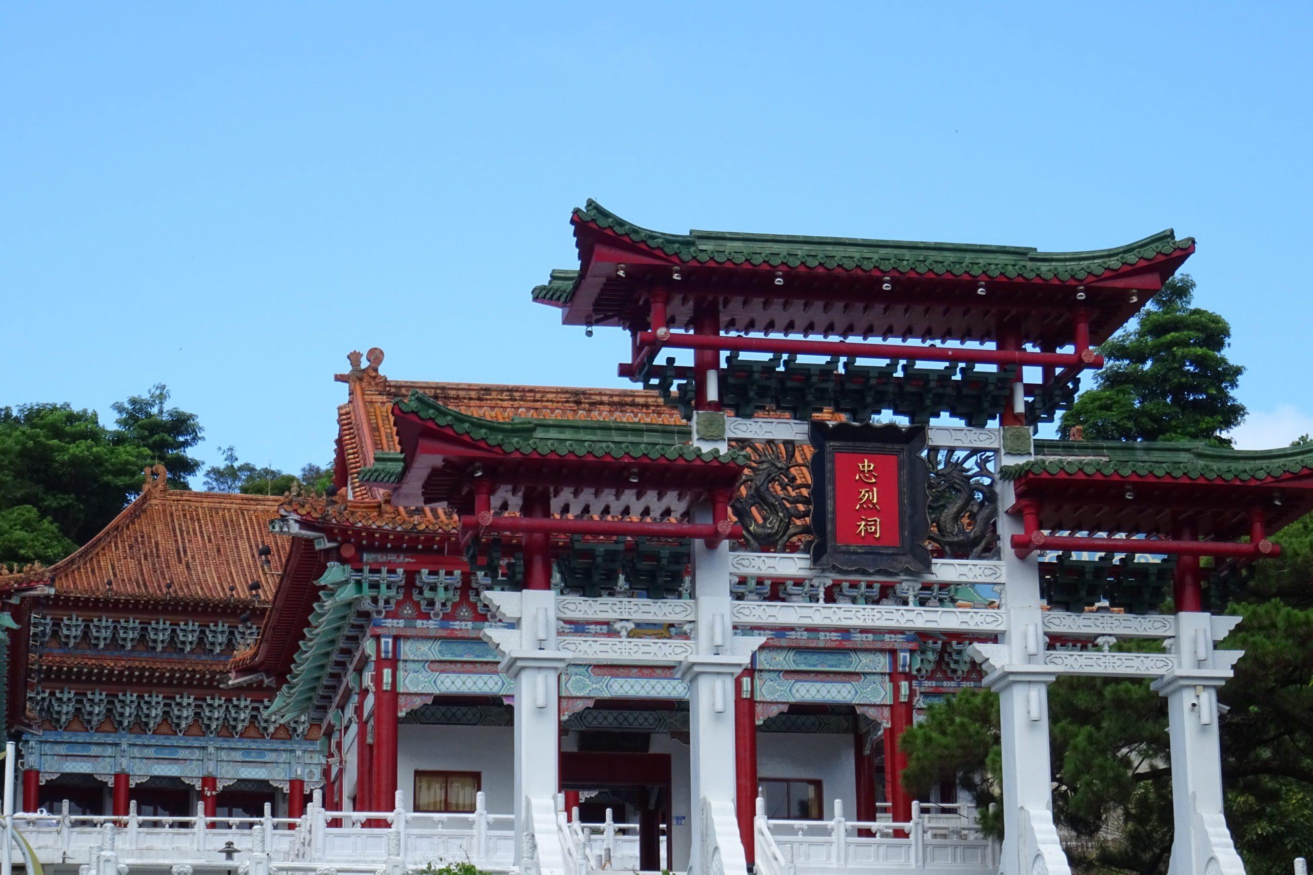 Hualien, Martyr Shrine