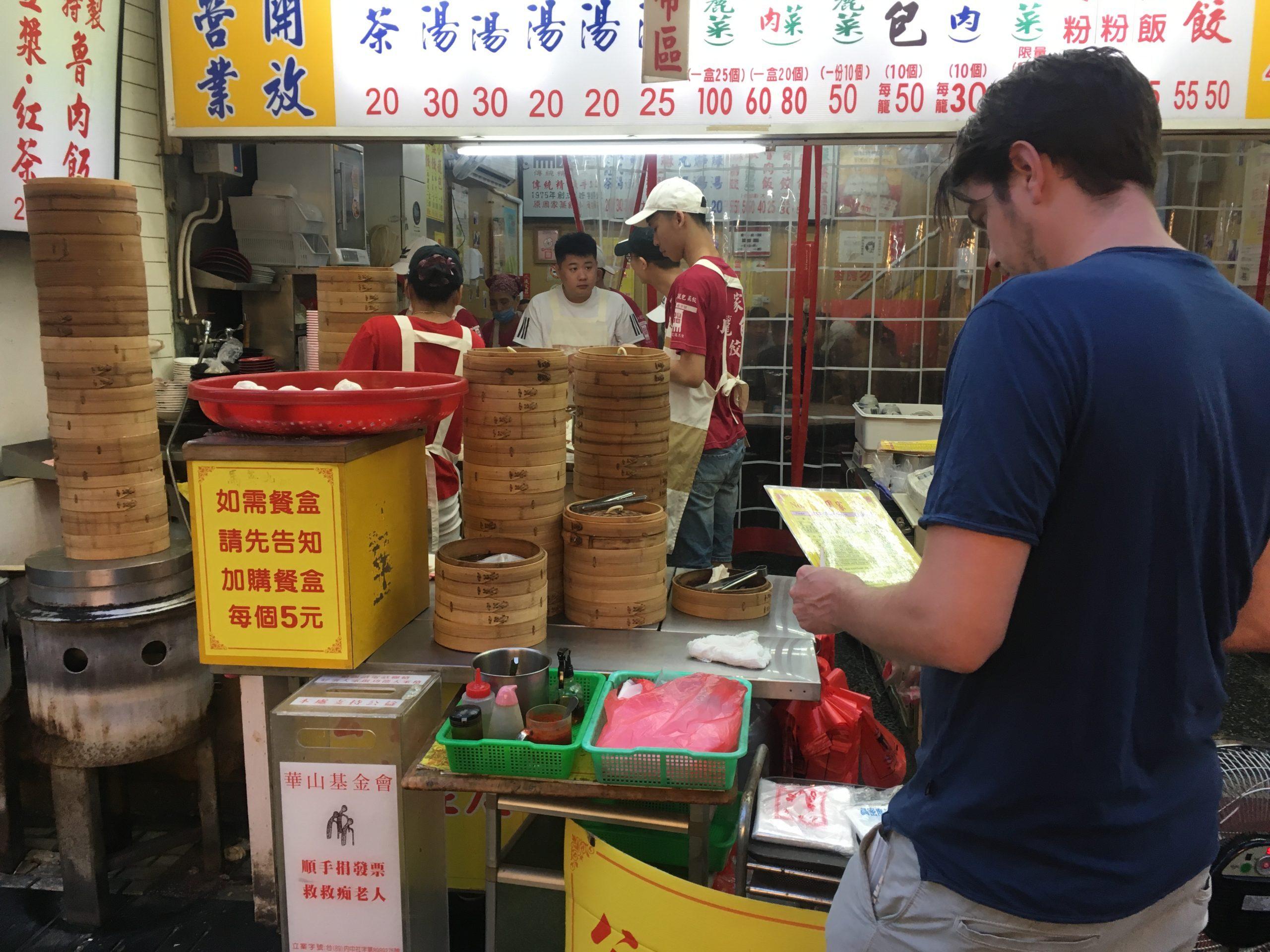 Eten in Taiwan